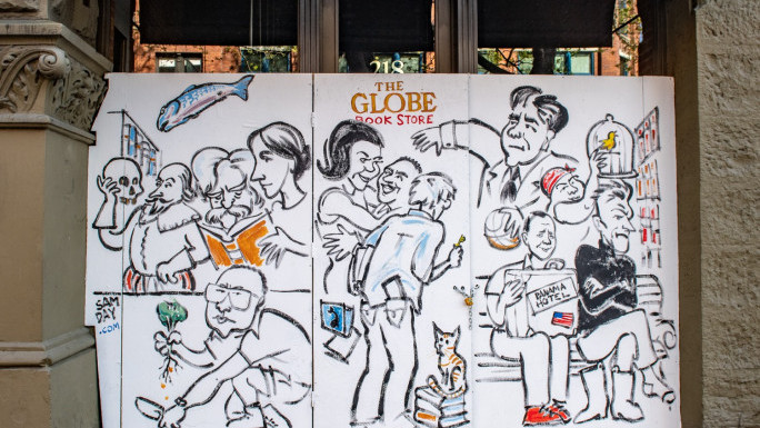 Globe Book Store mural created by Sam Day. Sponsored byIndividual Business Owner