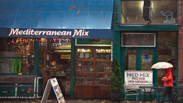 Mediterranean Mix